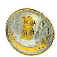 B Intitial Belt Buckle (Gold Silver)