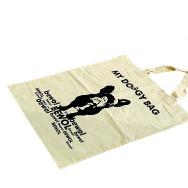 My Doggy Bag Jute Bag (Beige)