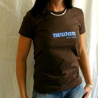 Girl Neuton Logo shirt (Brown)