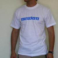 Neuton T Shirt New Design / White