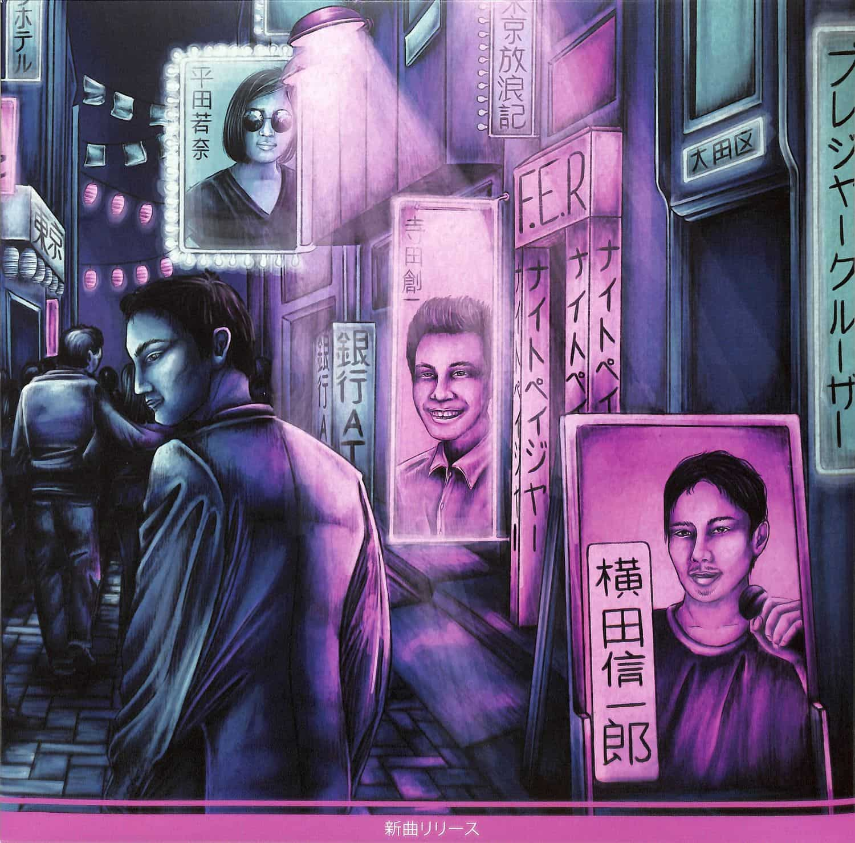 Pleasure Cruiser & Keita Sano - TOKYO HOROKI PART 2