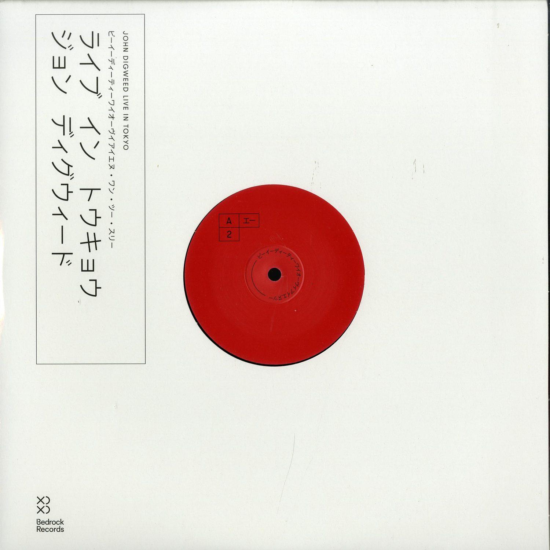 Various Artists: John Digweed - LIVE IN TOKYO VINYL 2