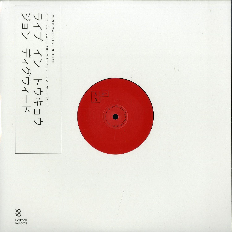 Various Artists: John Digweed - LIVE IN TOKYO VINYL 3
