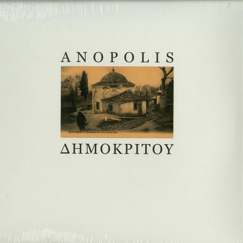 Anopolis - DIMOKRITOU
