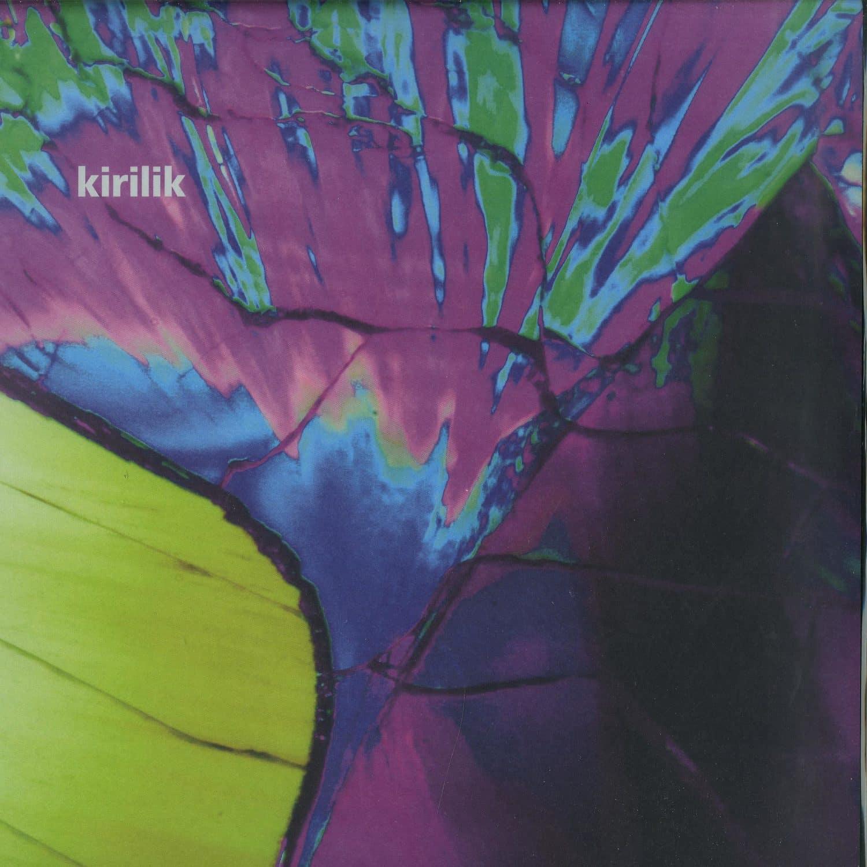 Kirilik - INFINITY IS NOT A NUMBER