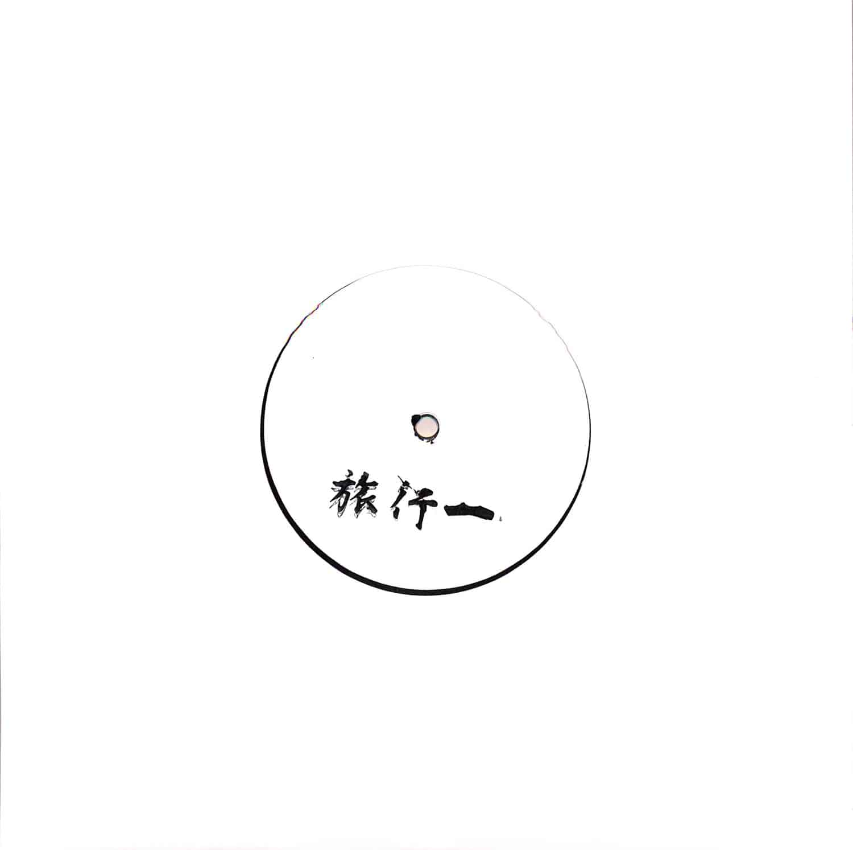 J.S. Zeiter - RYOKO 01