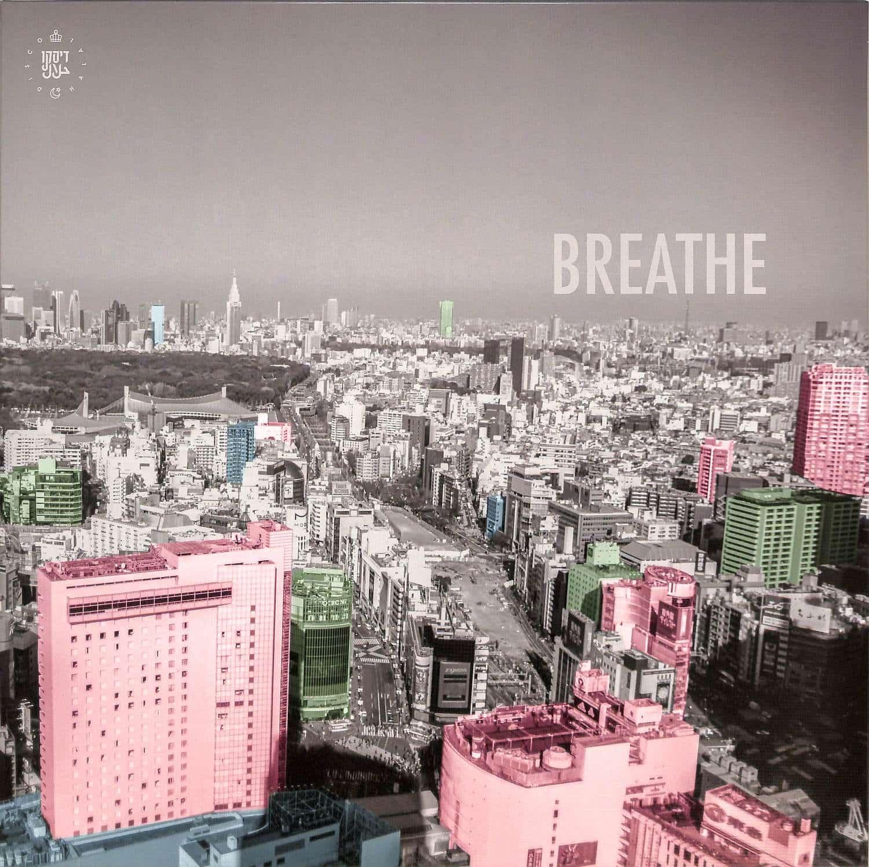 Joseph Ashworth - BREATHE EP