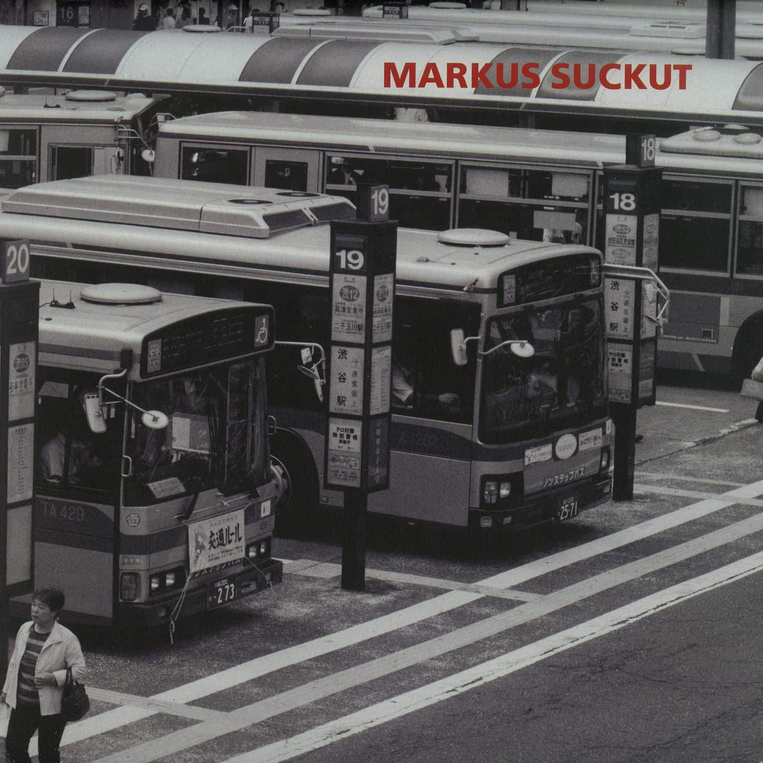 Markus Suckut - FOR START# FOR SET# EP