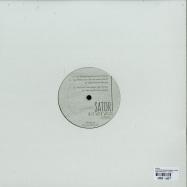 Back View : Satori - IN BETWEEN WORLDS REMIXES 1 (ACID PAULI RMX) - Underyourskin Records / UYSR018