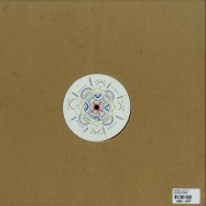 Back View : Champion + Four Tet - FLIP SIDE / DISPARATE - Text Records / TEXT039