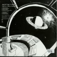 Back View : Mattia Trani - THE HI-TECH MISSION (2X12 INCH LP) - Pushmaster Discs / PM015