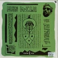 Back View : XXXV Gold Fingers / Man Dela - GALEGOS BAR / THE RITUAL - What Ever Not / WEN010