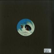 Back View : Yaroslav Lenzyak & ROAR - YAROAR EP (180G VINYL) - Archipel / ARCHPL031