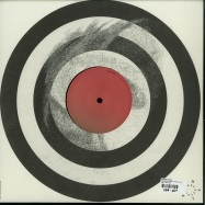 Back View : Florian Meindl - COLORFUL CAGE EP (VINYL ONLY) - Flash / flash-x001