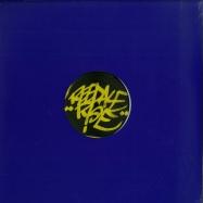 Back View : Reedale Rise - ETERNAL RETURN - Frustrated Funk / FR039