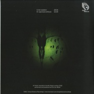 Back View : Cosmic Ground - THE WATCHER / VAPORIZED ARTIFACTS (CREAM VINYL) - Deep Distance / dd52
