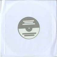 Back View : Unknown - N/A 6 + N/A 7 (10 INCH / VINYL ONLY) - Not On Label 4