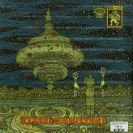Back View : Heavenly Music Corporation - IN A GARDEN OF EDEN - Astral Industries / AI-11