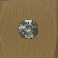 Back View : Simba - EP - Hot Peas N Butter / HPNB02