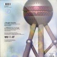 Back View : Matrix vs Futurebound - SHANGHAI SURPRISE / REFLECTION FEAT. CAT KNIGHT - Viper Recordings / mtrrvpr007
