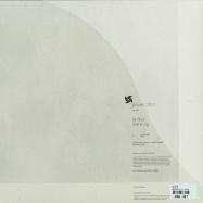 Back View : La Fleur - FELINE EP - Power Plant Records / PPR004