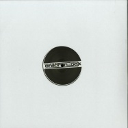 Back View : Gavin Guthrie - INTO THE BOX EP - Children Of The Box / COTB001