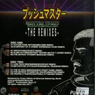 Back View : Mattia Trani - THE HI-TECH MISSION. THE REMIXES (2X12 INCH) - PUSHMASTER DISCS / PM017