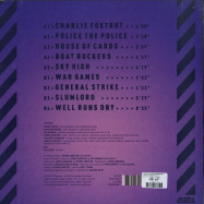 Back View : The Souljazz Orchestra - CHAOS THEORIES (LP) - Strut / STRUT208LP / 05180001