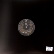 Back View : 4NiQ, Gregorio Soave - NOT THE SAME EP - The Nashville House Syndicate / NHS009