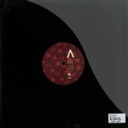 Back View : Various Artists - VINYL SAMPLER 4 - Phobiq Recordings / phobiq017