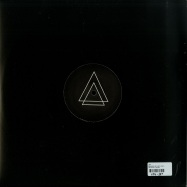 Back View : Unit - BALANCED EP (VINYL ONLY) - Isla Records / ISLA001