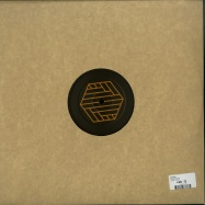 Back View : Montei - DANNDAN EP - Syzygy / ZYG001
