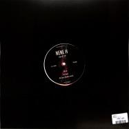 Back View : Nene H - BEAST EP - Possession / POSS-006