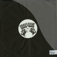 Back View : The Martinez Brothers - H 2 DA IZZO - Real Tone / RTR059