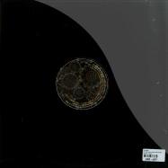 Back View : Outstrip - MY TIME (INCL. GWEN MAZE REMIX) - Artreform / arr008