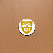 Back View : Kasper Marott - SOL - Seilscheibenpfeiler Schallplatten Berlin / SSPB016