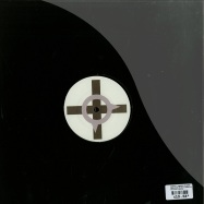 Back View : Aartekt / Fredrik Stjarne - FERAL REMIXES VOL 1 (MARKUS SUCKUT / JOEL ALTER) - Bad Animal / BAD006