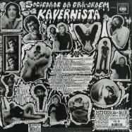Back View : Sociedade Da Gra-Ordem Kavernista - SESSAO DAS 10 (1971) (180G LP) - Polysom (Brazil) / 333701