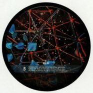 Back View : Jacksonville - MACHINES OF LOVING GRACE (180 G VINYL) - Inner Shift Music / ISM 011