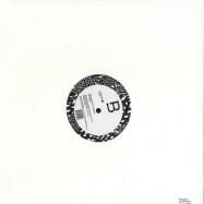 Back View : Vince Watson - MY DESIRE/QUALIA - Planet E / ple65305-1