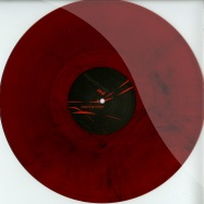 Back View : Dapayk Solo - RED (CLEAR RED MARBLED VINYL) - DPK / dpk7