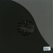 Back View : Coldgeist - ARTEFACTS (DEVELOPER REMIXES) - Weekend Circuit / WCR004