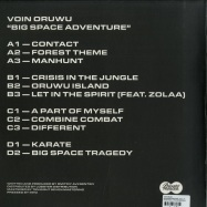Back View : Voin Oruwu - BIG SPACE ADVENTURE (2X12 LP) - Private Persons / PRIVATEPERSONS007