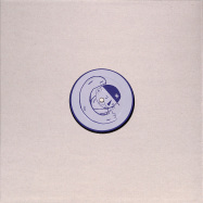 Back View : Breaka - THE STARTUP / THE AMBUSH - Off Beat / OBR001