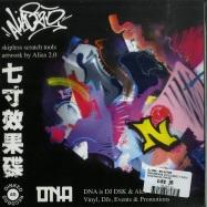 Back View : DJ DSK / DNA - DNA BREAKS (SPLATTERED 7 INCH) - Dinked Records / DNA-001