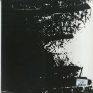 Back View : Maurizio Cascella - MYSTERION (VINYL ONLY) - Kontrafaktum / kontrafaktum006