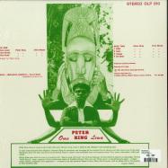 Back View : Peter King - OMO LEWA (LP) - Mr. Bongo / MRBLP102