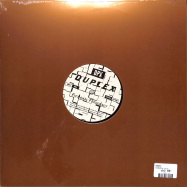 Back View : Duplex - SUNBEAM - DPX Recordings / DPX-RE1