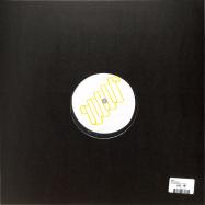Back View : Sota - WELLNESS III - Wellness Records / WLNS003