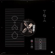 Back View : Ramon Tapia / Thomas Hoffknecht / Adam Beyer / Timmo - A-SIDES VOL.10 (VINYL 2 OF 5) - Drumcode / DC235.2